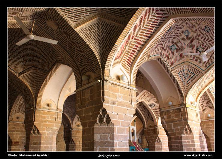مسجد جامع دزفول - عکس : محمد آذرکیش