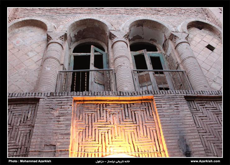 خانه تاریخی نیلساز دزفول - بافت قدیم دزفول - عکس : محمد آذرکیش