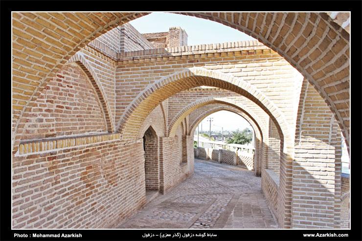 ساباط گوشه دزفولی- بافت قدیم دزفول - عکس : محمد آذرکیش