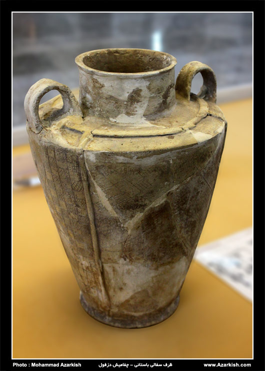 کوزه سفالی باستانی چغامیش دزفول - عکس : محمد آذرکیش