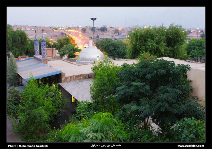 بقعه علی بن یحیی زید دزفول - عکس : محمد آذرکیش