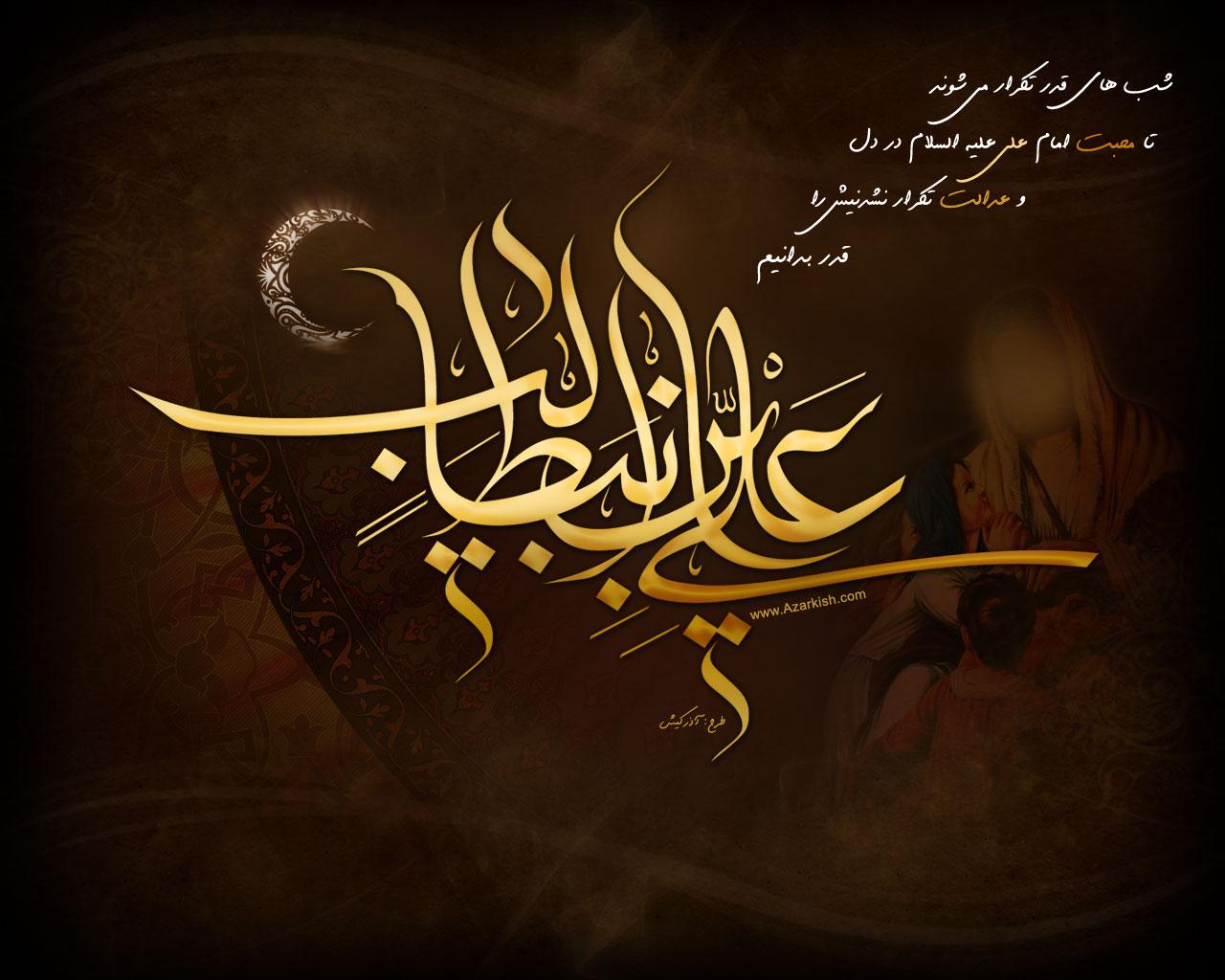 طرح : محمد آذرکیش